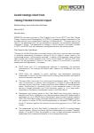GENECON-BHLR-Potential-Economic-Impact